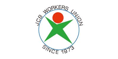 JCB従業員組合