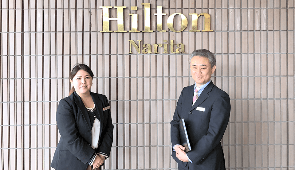 ヒルトン成田