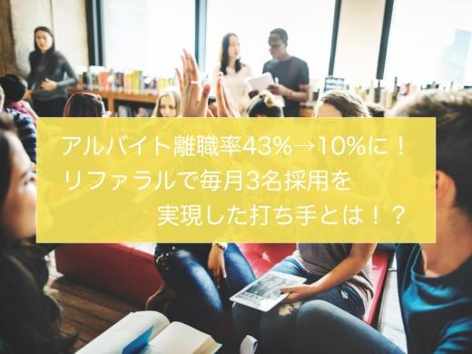 5月の名古屋プライベートセミナー開催のお知らせ