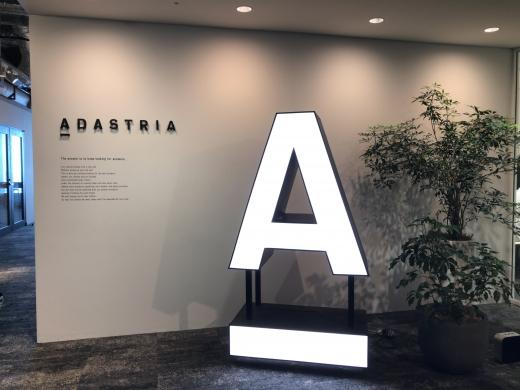 アダストリアの社内コミュニケーション事例<br>『ADASTRIA WELLNESS DAY  2018』の取り組みインタビュー