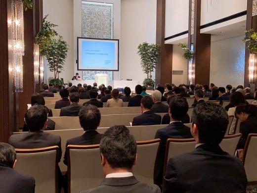 日本ブライダル文化振興協会様主催の<br>「ブライダルセミナー」に登壇いたしました