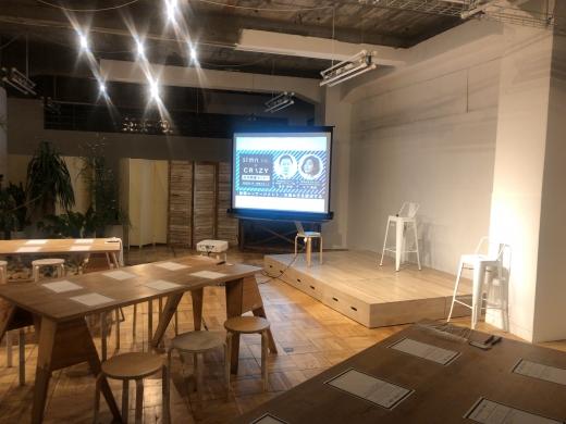 スタメン × CRAZY 「組織エンゲージメント」セミナーを実施しました!