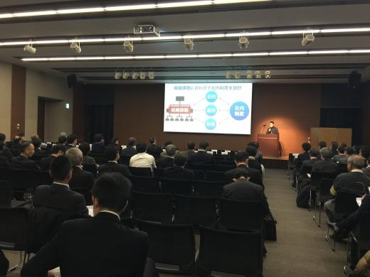 「SHINAGAWAイノベーションフォーラム2019 in 五反田バレー」<br>に登壇いたしました