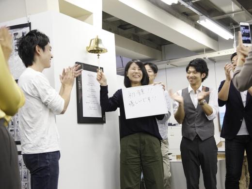 TUNAGを運営する株式会社スタメンが、<br>「働きがいのある会社ランキング」でベストカンパニーを受賞しました!