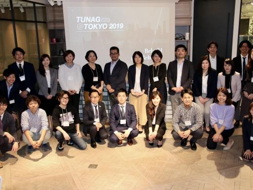 TUNAGユーザー様限定懇親会<br/>『TUNAGista Night - Tokyo』を開催いたしました!