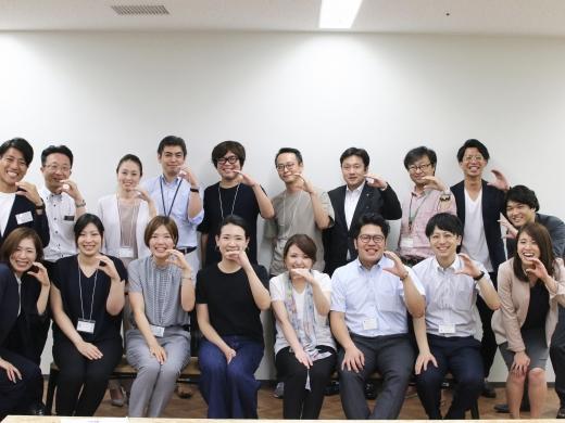 TUNAGユーザー様限定懇親会<br>『TUNAGista Night - Osaka』を開催いたしました!