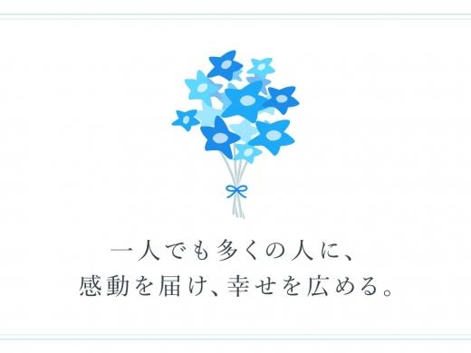 東京証券取引所マザーズへの新規上場に関するお知らせ
