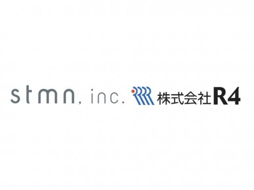 スタメン、R4が協業し、<br>企業のエンゲージメント向上の支援を拡大